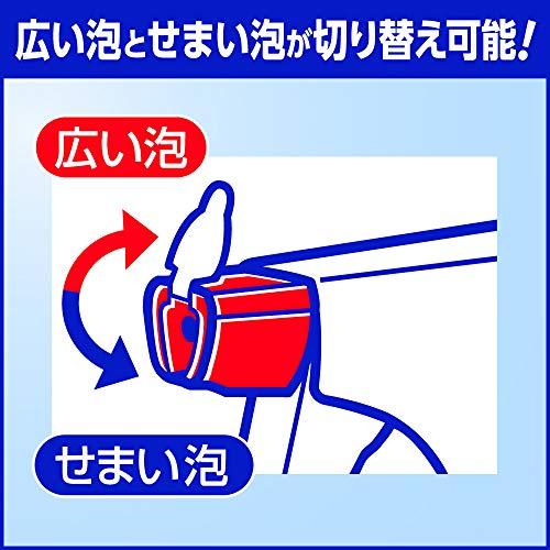 【業務用】住居用洗剤 スプレー容器(空容器) 400ml(花王プロフェッショナルシリーズ)
