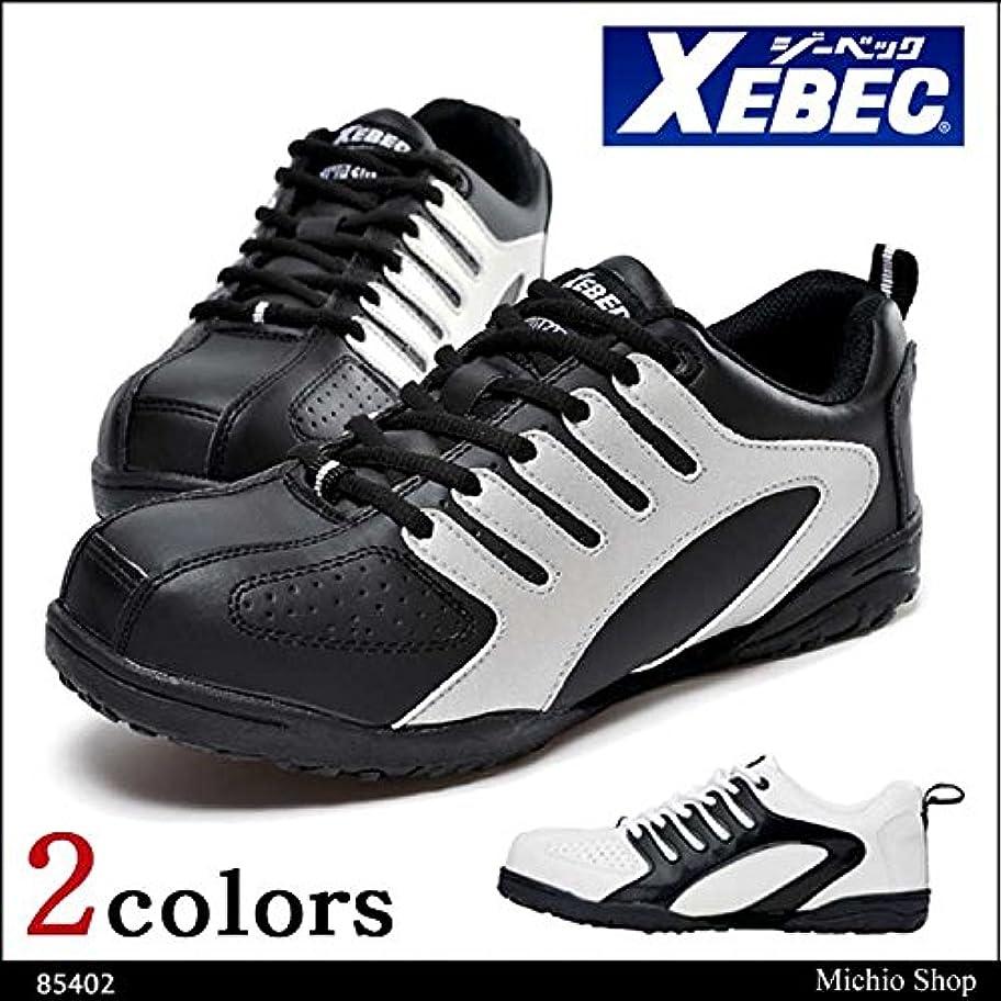 テーブル悪名高い災難ジーベック 安全靴 セフティシューズ 85402Color:32ホワイト 28.0