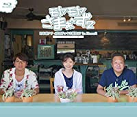 【Amazon.co.jp限定】モヤモヤさまぁ〜ず2 田中瞳アナ 4代目ドッキリ就任SP In Hawaii ディレクターズカット版 (Blu-ray) (L版ブロマイド付)