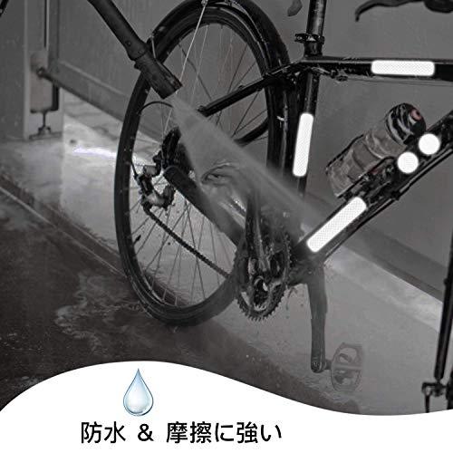 AGPTEK反射テープ強力反射リフレクションテープ超高輝度反射素材使用耐久性事故防止38種類シルバー(ホワイト)