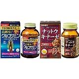 【セット買い】オリヒロ 高純度 グルコサミン 徳用 900粒(90日分) & ナットウキナーゼ 60粒