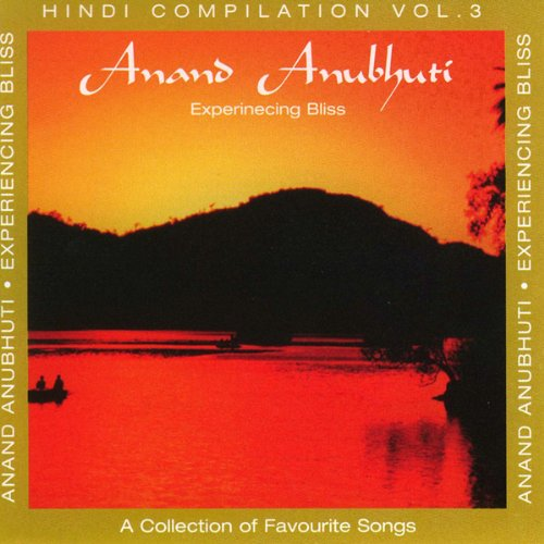 Anand Anubhiti - Experiencing Bliss audiobook cover art