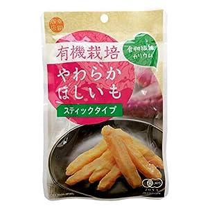 幸田商店 有機栽培 やわらか ほしいも(干し芋、干しいも) スティックタイプ 80g × 10【B2】