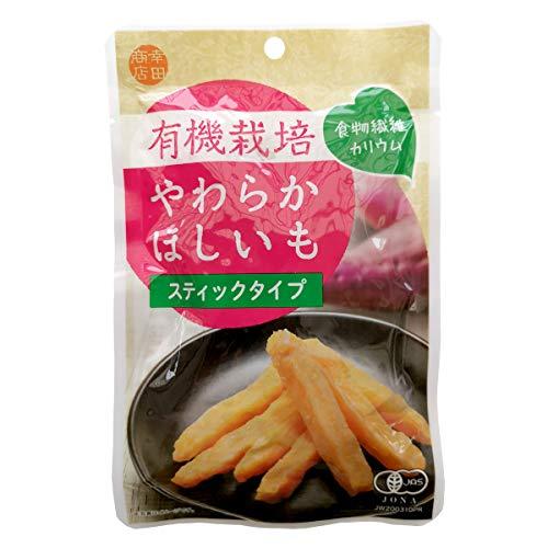 幸田商店 有機栽培 やわらか ほしいも(干し芋、干しいも) スティックタイプ 80g × 30【宅急便】