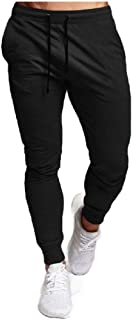 Mens Elastic Waist Pure Color Sports Running Trousers for Fitness