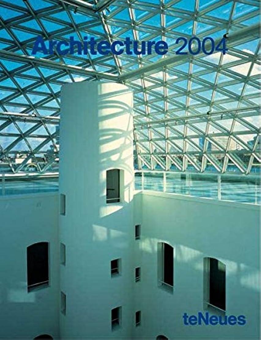 不毛クマノミ運命Architecture 2004 Calendar