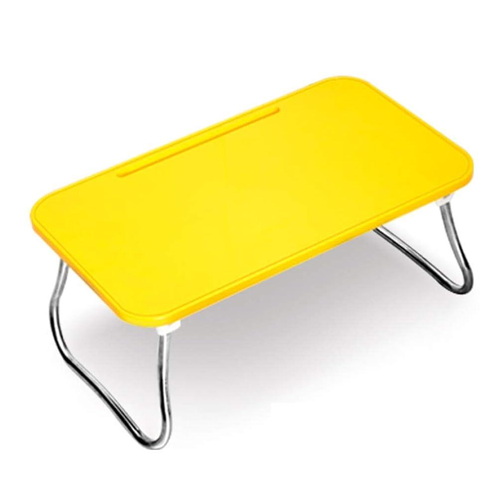 サーキットに行く形式本土SGLI ベッドデスク折りたたみテーブル大学寮コンピュータデスクホーム多機能シンプル怠惰な小さなテーブル 折りたたみ式コンピュータテーブル (Color : Yellow)