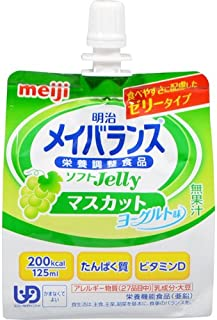 【ケース販売】明治 メイバランス ソフトゼリー マスカットヨーグルト味 125ml×24個