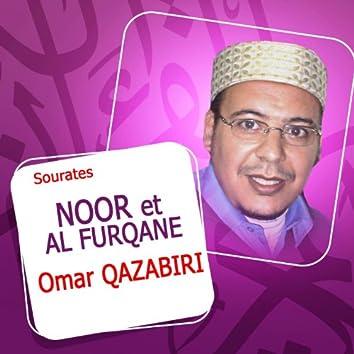 Sourates Noor et Al Furqane (Quran - Coran - Islam - Récitation coranique - Dua)