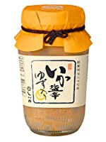 【メーカー直送】 しいの食品 いか塩辛ゆず入り 瓶 260g おつまみ ご飯のお供 珍味