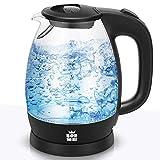 ForMe Wasserkocher 1,7 L I Edelstahl Glas Wasserkessel 2200W I Kalkfilter I Blau LED Teekessel I...
