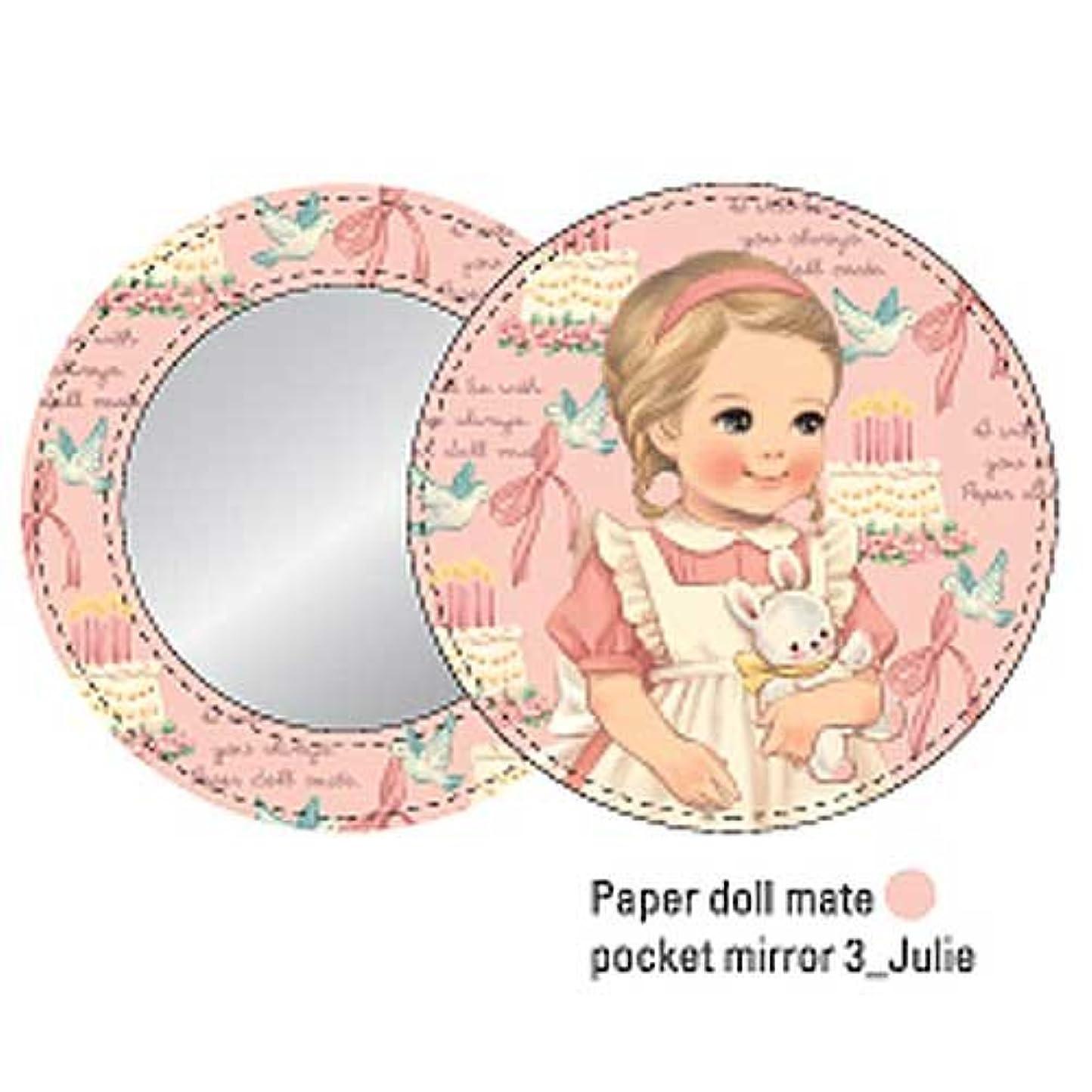 ペーパードールメイト/丸くて可愛いポケットミラー3_ Alice