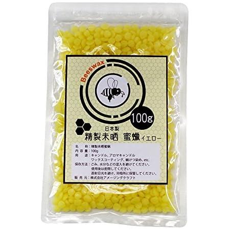 日本製 ビーズワックス みつろう (100g イエロー)