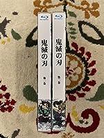 鬼滅の刃 Blu-ray TVシリーズ全26話++劇場版 無限列車編収録 Blu-ray BOX セット