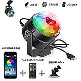 ミラーボール ZHONGJI RGB LED ディスコボール ステージライト アプリ制御 リモコン付き タイマー機能 音声起動 USB式 バー/パーティー/KTV 音楽モード
