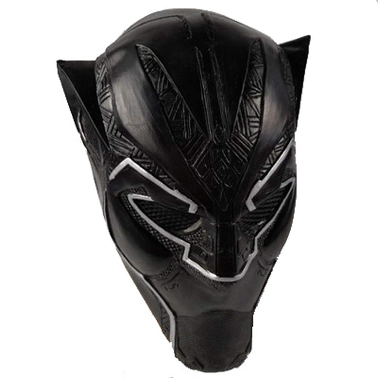 マッサージ犠牲シールドハロウィーンホラーマスク、フェイクブラックパンサーマスク、創造的な面白いヘッドマスク、パーティー仮装ラテックスマスク (特別、クラシック、新しい)