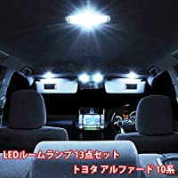 LED ルームランプ アルファード 10系 ルームライト 13点 フルセット 内装 室内灯 トヨタ