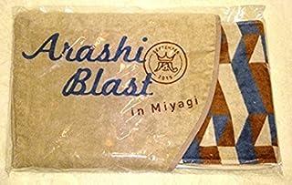 嵐 ARASHI 「BLAST in Miyagi 宮城」 コンサート 2015 公式グッズ フード付ロングマフラータオル