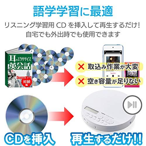 ロジテック語学学習向けポータブルCDプレーヤーリモコン付属有線&Bluetooth対応ホワイトLCP-PAP02BWH
