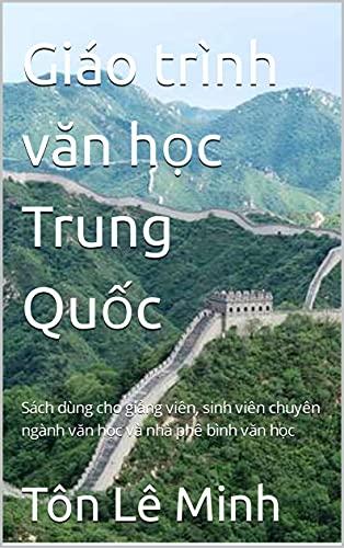 Giáo trình văn học Trung Quốc: Sách dùng cho giảng viên, sinh viên chuyên ngành văn học và nhà phê bình văn học by [Tôn Lê Minh]