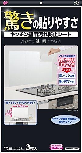 東洋アルミ キッチン壁用汚れ防止シート 透明 2829