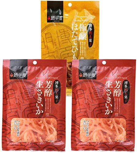 [ふくや 鱈卵屋] 博多 明太子 珍味 おつまみ 食べ比べセット (芳醇生さきいか×2袋&極醸ほたてひも×1袋)