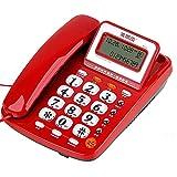 YJDQ Teléfono, teléfono fijo fijo en el hogar, despertador, servicio de atención al cliente de la oficina de negocios, teléfono fijo, identificador de llamadas, ajuste de brillo Protección contr
