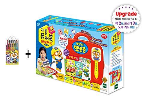 Pororo Little Future Book & New Pororo Play Pen Set (3.0 ver) Korean/English + Pororo Colored Pencils (12count)