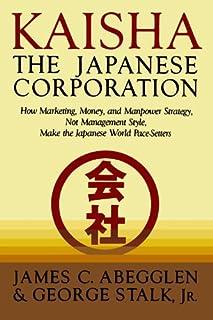 Kaisha Japanese Corp by James C. Abegglen(1988-04-05)