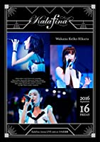 Kalafina Arena LIVE 2016 at 日本武道館 [Blu-ray]