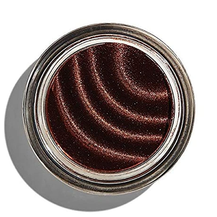 ペット生債務[Revolution ] 化粧革命磁化のアイシャドウの銅 - Makeup Revolution Magnetize Eyeshadow Copper [並行輸入品]