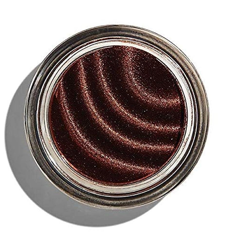 更新年次困難[Revolution ] 化粧革命磁化のアイシャドウの銅 - Makeup Revolution Magnetize Eyeshadow Copper [並行輸入品]