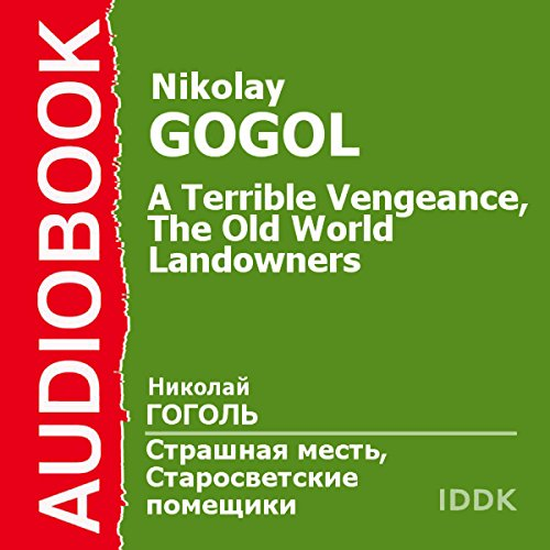 'A Terrible Vengeance' and 'The Old World Landowners' [Russian Edition] audiobook cover art
