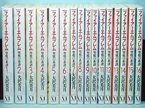 Fire Emblem Manga comic vol. 1 to 16 Seisen No Keifu by Mitsuki Osawa