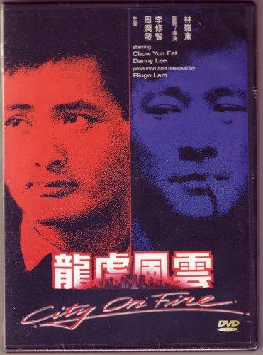 Brand new Hong Kong movie