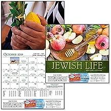 Best september 13 jewish calendar Reviews
