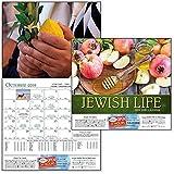 Jewish Wall Calendar Year 5780 / 2019 - 2020 13 Month Calendar