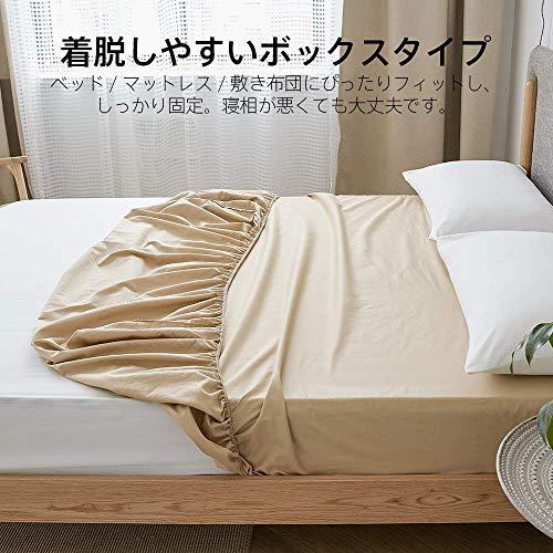 kumori(クモリ)『ボックスシーツ綿100%』