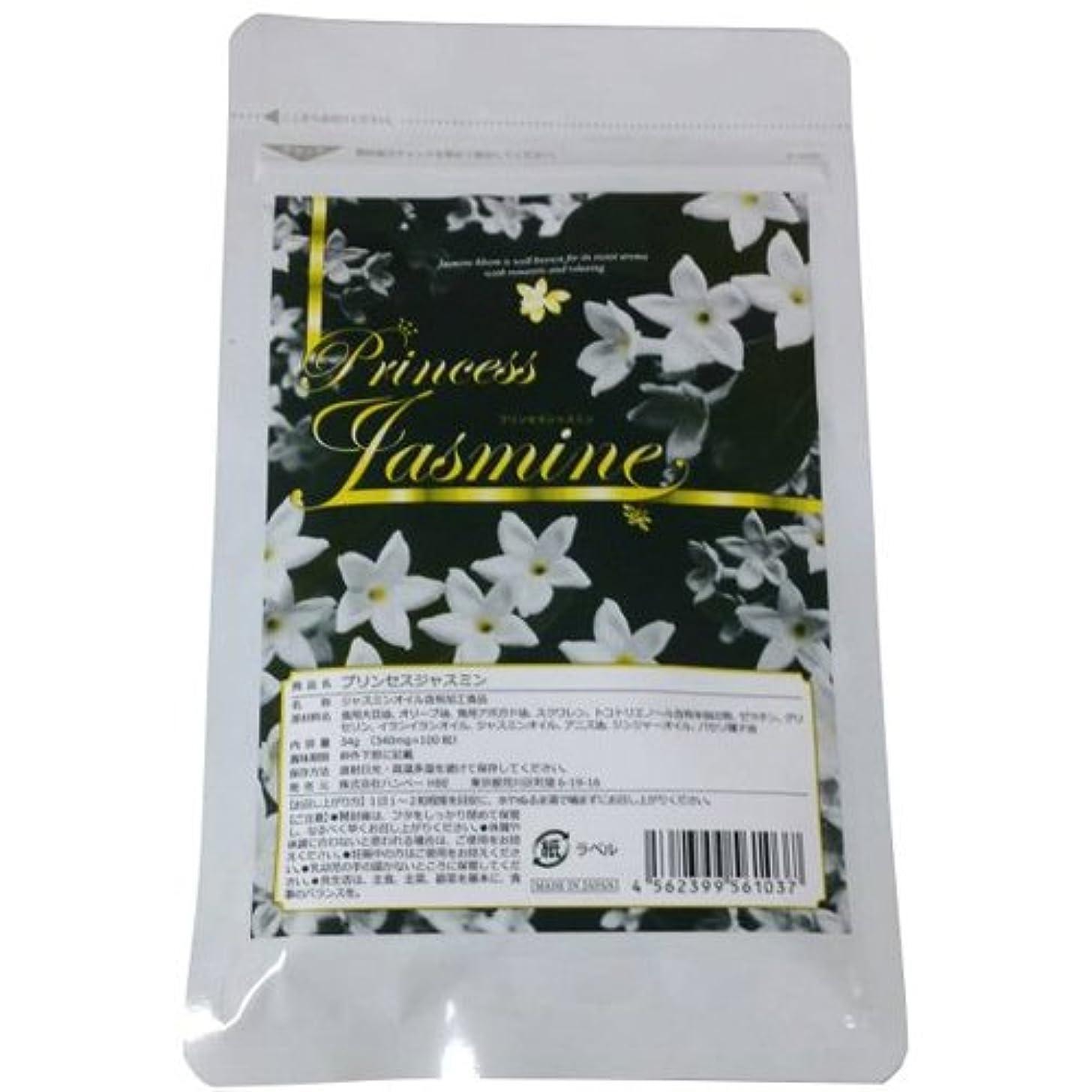 チョップ擬人いわゆるプリンセスジャスミン 34g(340mg×100粒)
