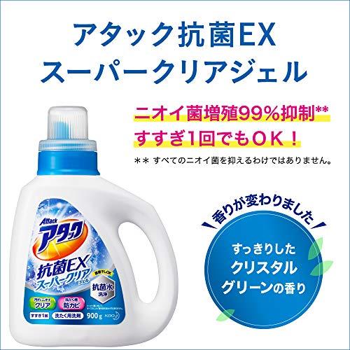 第2位花王『アタック抗菌EXスーパークリアジェル』
