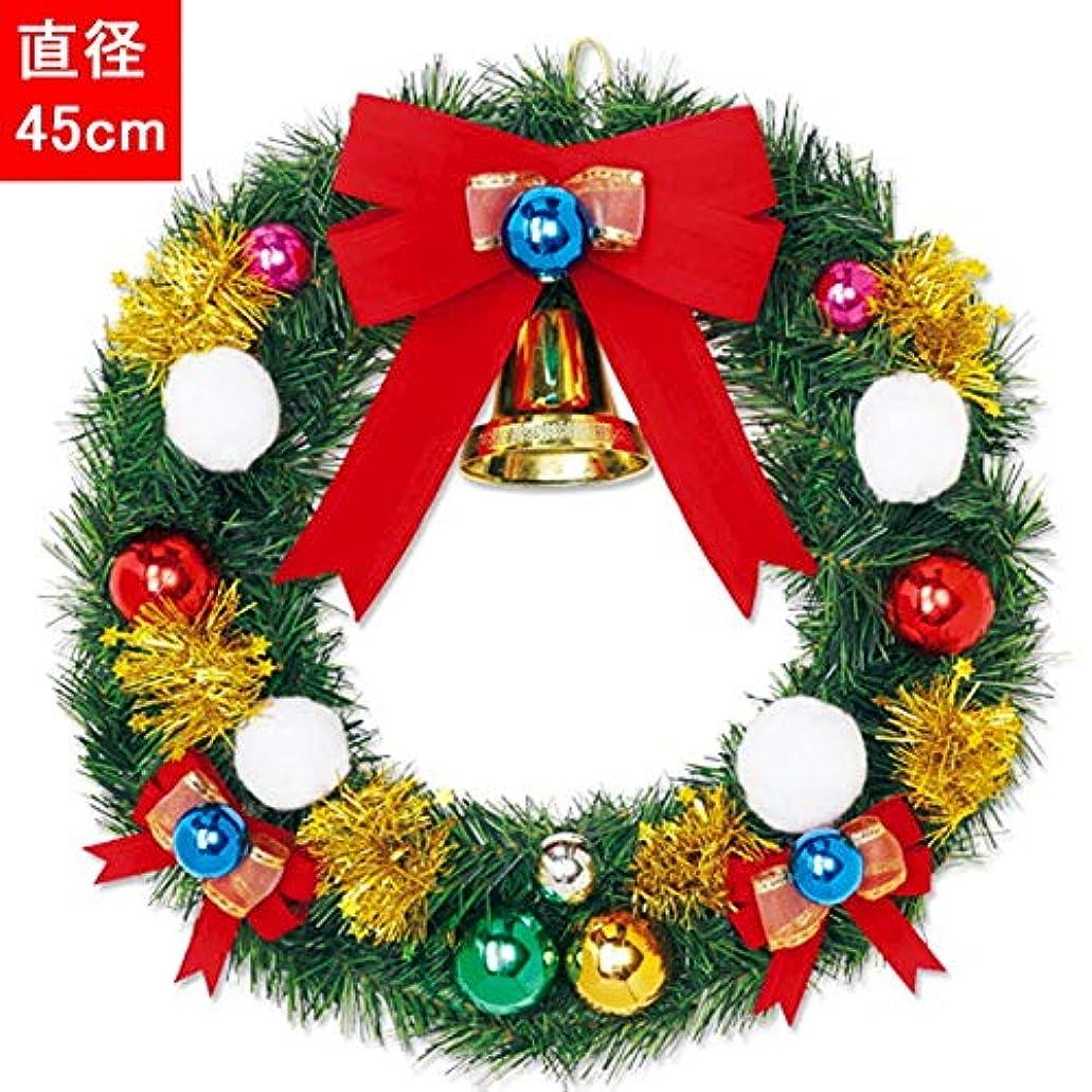 服を片付けるブラスト魅力クリスマス装飾 スノーフォールリース 45cm 22988
