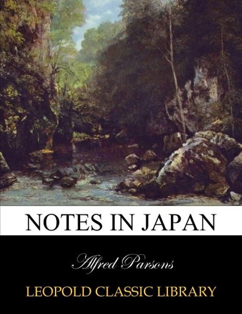 調停する提出する軽減Notes in Japan
