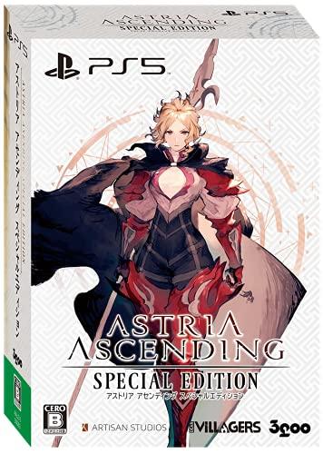 PS5版 アストリア アセンディング スペシャルエディション