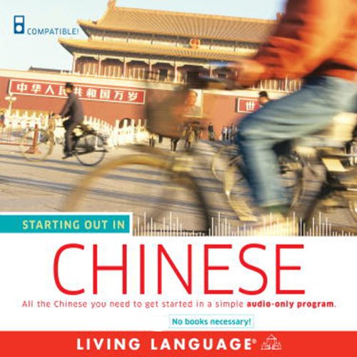 Starting Out in Chinese audiobook cover art