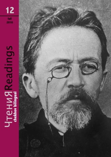 Chekhov Bilingual: Readings from Russia (Chtenia)