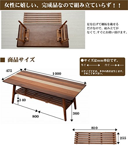 YOGEAR(ヨギア)センターテーブルYOCT-100
