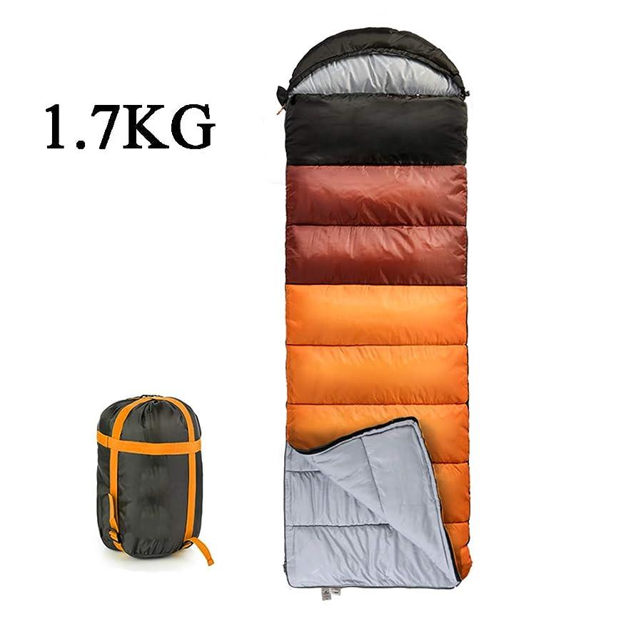 服を洗う破裂登山家寝袋軽量防水、屋内および屋外用3?4シーズンエンベロープ寝袋ハイキングバックパッキングキャンプ旅行、大人および子供用寒い気候、1.8kg