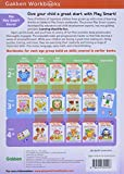 Immagine 1 play smart skill builders ages