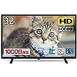 テレビ 32型 液晶テレビ メーカー1,000日保証 32インチ 32V 地上・BS・110度CSデジタル 外付けHDD録画機能 HDMI2系統 VAパネル マクスゼン MAXZEN J32SK03