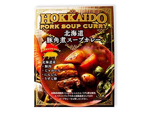 豚角煮スープカレー260g(北海道豚かくにカレー 1人前)北海道産豚肉 じゃがいも にんじん うずらの卵(北海道札幌市発祥 北海道ソウルフード)